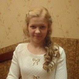 Алиса, Ленинск, 33 года