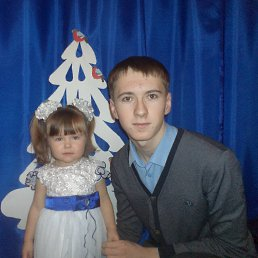 Алексей, 21 год, Куса