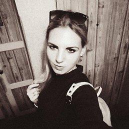 Екатерина, 22 года, Бердянск