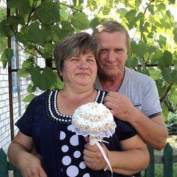 Валентина, 53 года, Рубежное
