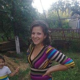 Елена, 29 лет, Вознесенск