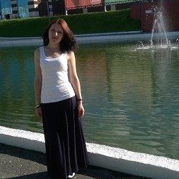 Ксения, 29 лет, Ростов
