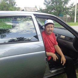 СЕРГЕЙ, 63 года, Барыш