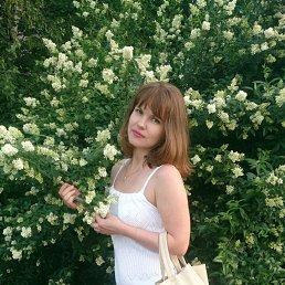 Наталья, 38 лет, Морозовск
