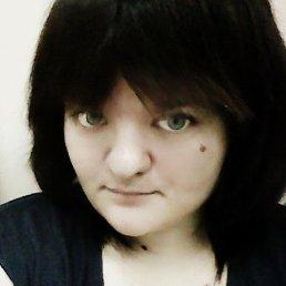 Оксана, 30 лет, Горишние Плавни