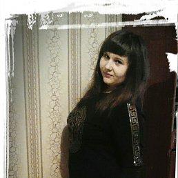 Алина, 26 лет, Новокузнецк