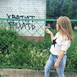 Валерия, 19 лет, Ярославль