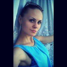 Таисия, 24 года, Новая Каховка