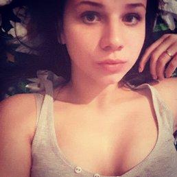 Анюта, 26 лет, Березники