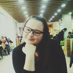 Ольга, 25 лет, Иноземцево