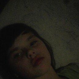 Кристина, Актюбинский, 19 лет