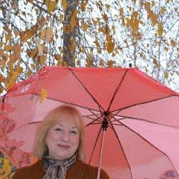Галина, 67 лет, Попасная