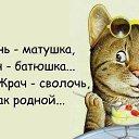 Фото Наташа, Донецк, 47 лет - добавлено 28 сентября 2016