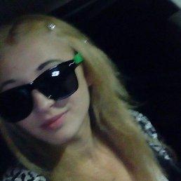 Олеся, 18 лет, Бугульма