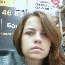 Катя, 29 лет, Нежин