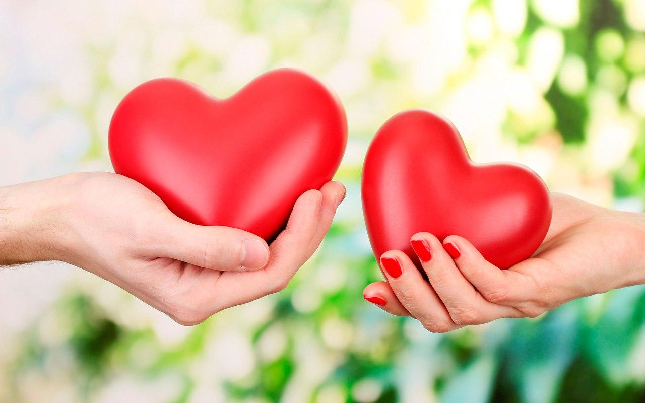 Доброта милосердие, открытки про любовь и отношения