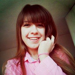Анна, 25 лет, Ильичевск