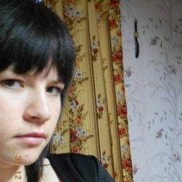 Мария, 26 лет, Афанасьево