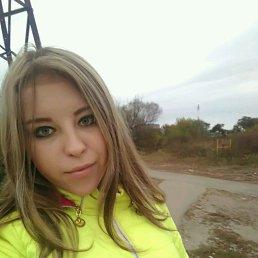 Анна, 22 года, Курск