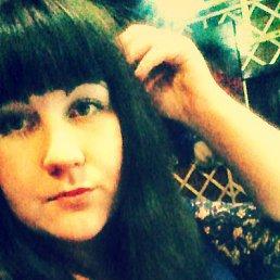 Кристина, 26 лет, Усолье-Сибирское