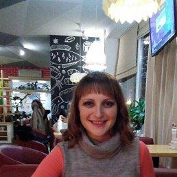 Натали, 38 лет, Бердянск