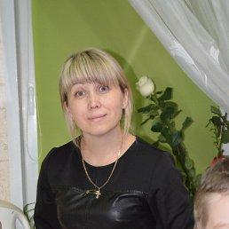 Людмила, 38 лет, Йошкар-Ола