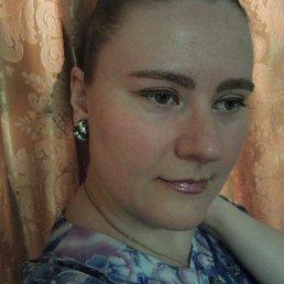 Фото Оксана, Новосибирск, 43 года - добавлено 9 ноября 2016