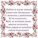 Фото Ольга, Ровно - добавлено 28 октября 2016