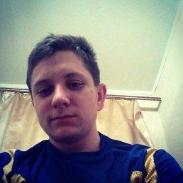 Юрий, 25 лет, Бобринец