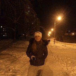 юлия, 28 лет, Вяземский