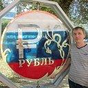 Фото Aleksandr, Волгоград, 43 года - добавлено 16 октября 2016