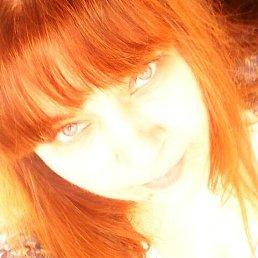 Натали, 35 лет, Ровно