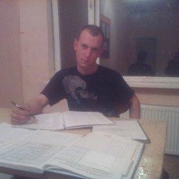 дмитрий, 25 лет, Брянка