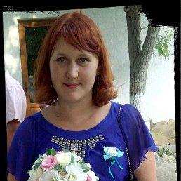 Таня, 30 лет, Николаев