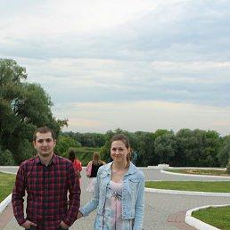 Светлана, 29 лет, Наро-Фоминск