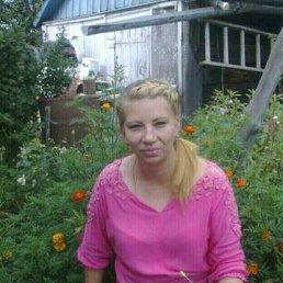 Юляшка, 39 лет, Черниговка