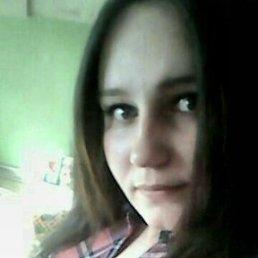 Анна, 24 года, Полевской