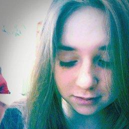 Юлия, 20 лет, Суоярви