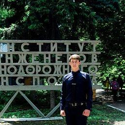 Артем, 25 лет, Бобринец