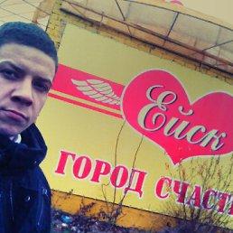 Вячеслав, 27 лет, Ейск