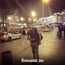 Romantik, 24 года, Томилино