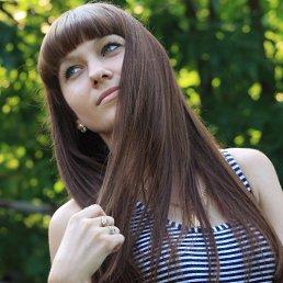 Наташа, 23 года, Мичуринск