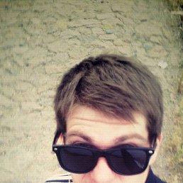 Pavel, 27 лет, Никополь