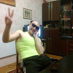 Сергей, 29 лет, Вольногорск