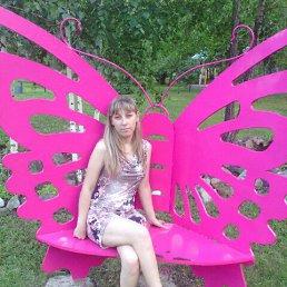 Оксана, 28 лет, Поспелиха