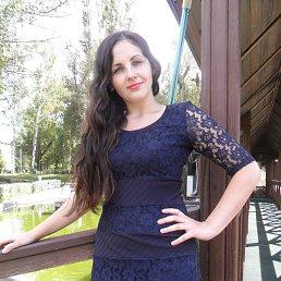 Светлана, 24 года, Луганск