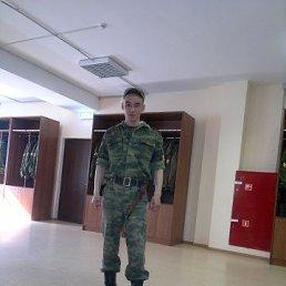 Маралбек, 27 лет, Палласовка