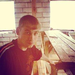 руслан, 24 года, Опочка