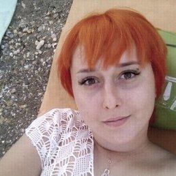Екатерина, 25 лет, Темрюк