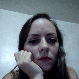Анастасия, 30 лет, Лабинск